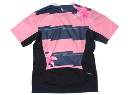 Stade Francais Rugby Shirt 2012