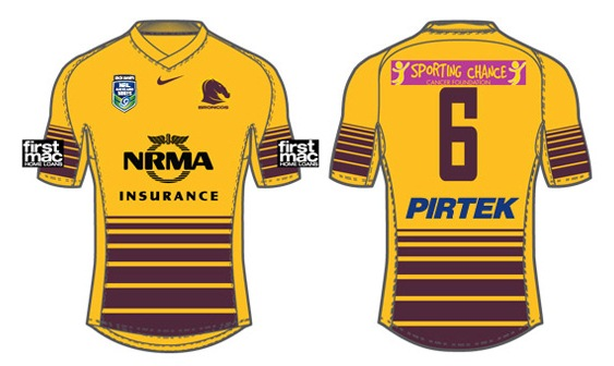 Brisbane Broncos Nines Jersey 2014
