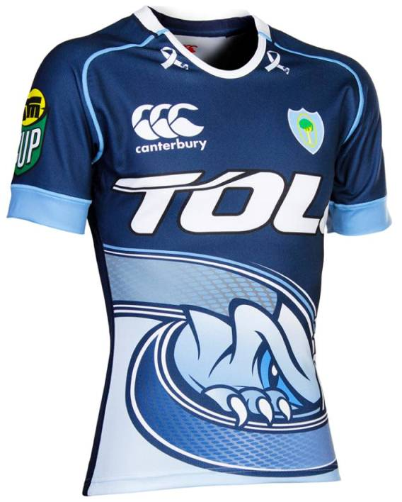 Taniwha 2014 ITM Cup Jersey