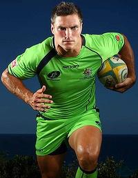 Australia Sevens Kit 2012