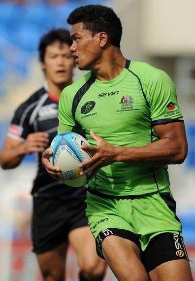 Seviin Australia Rugby Jersey 2012