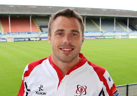 New Ulster Rugby Jersey 2013