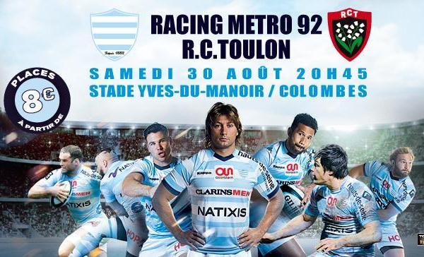 New Racing Metro Jersey 2014 2015