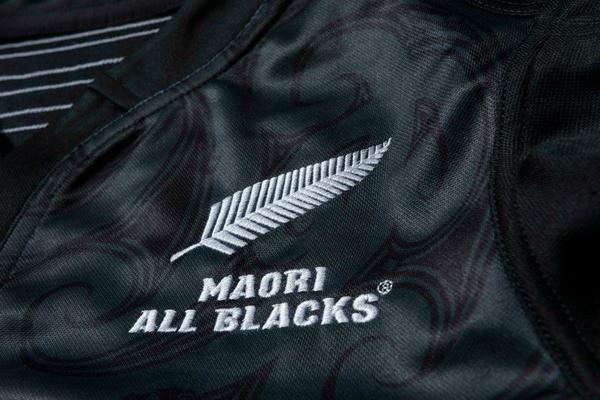81bef682b0c New Maori All Blacks Jersey 2014-2015 Adidas Maori AB's Shirt 2014 ...