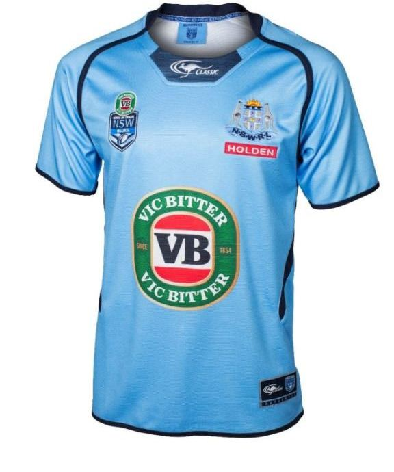 NSW State of Origin Jersey 2015