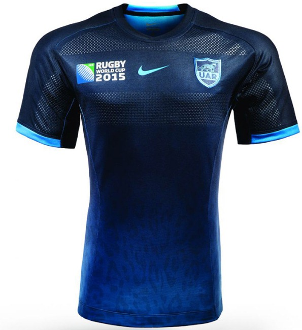 Argentina Away Rugby Jersey 2015 2016 World Cup