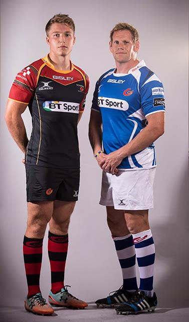 Newport Gwent Dragons Jersey 2015 2016