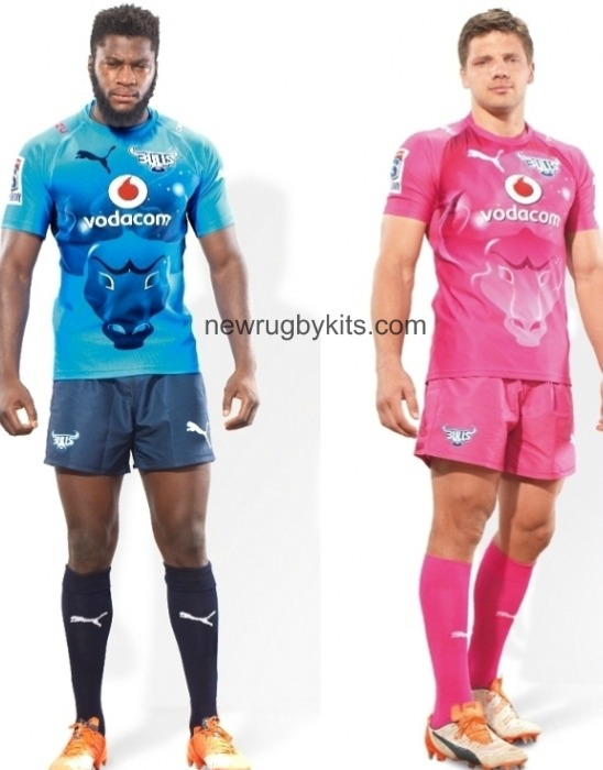 Blue Bulls New Kit 2016