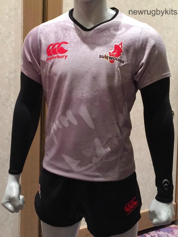 Sunwolves Super Rugby Kit 2016