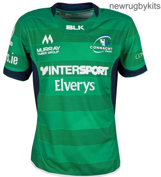Connacht Rugby Shirt 16 17