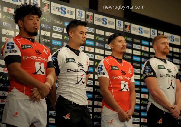 New Sunwolves Jersey 2017