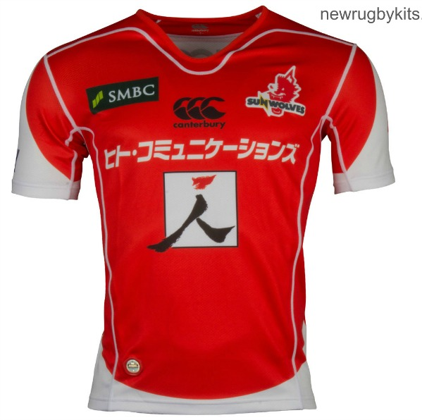 9e58a16cf4a Sunwolves Home Jersey 2017. Related posts: New Sunwolves Rugby Jersey 2016- Canterbury  Sunwolves Super Rugby Shirts ...