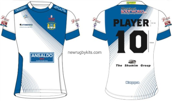 Workington Town Kit 2017