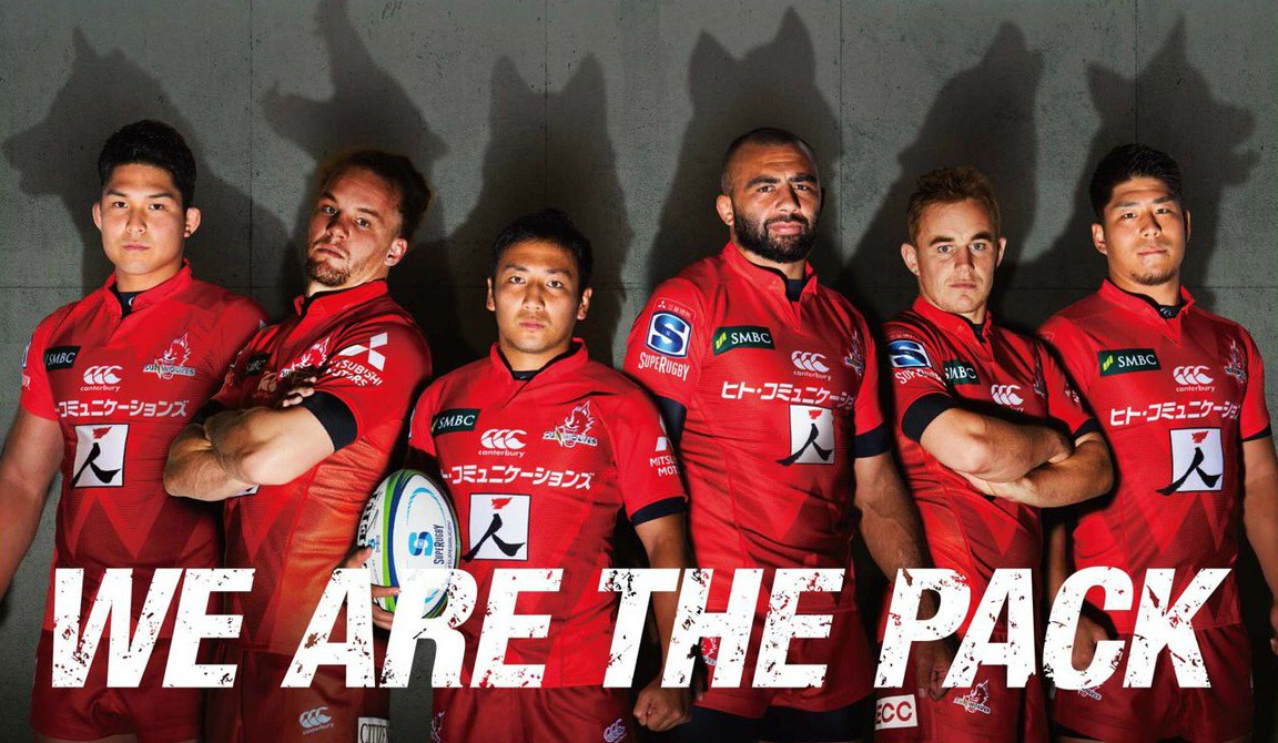 New Sunwolves Rugby Shirt 2019