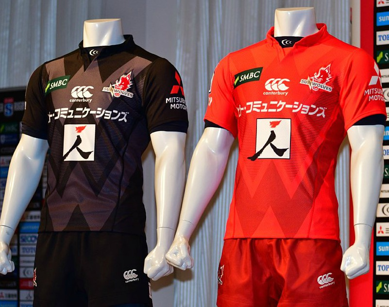Sunwolves Away Jersey 2019
